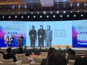 Lanzamiento del libro en Xuzhou