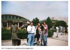 Hector Mora en China
