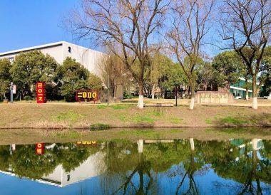 Academia China de Arte, Xiangshan campus, Hangzhou